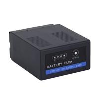 Akumuliatorius tinkantis Panasonic CGR-D54SH 7800mAh