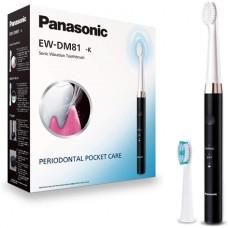Elektrinis dantų šepetėlis Panasonic EW-DM81-K503