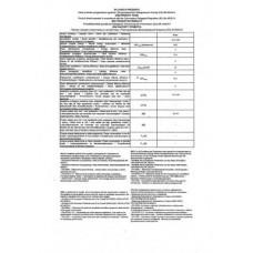 Šaldiklis ATLANT M 7184-131 A+