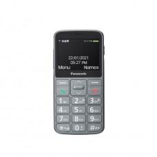 Telefonas Panasonic KX-TU160EXG Pilkas